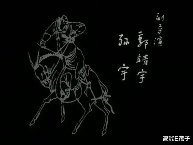 """爾冬升懟楊志剛: 貴圈""""天龍人""""與打工人, 從來都不平等-圖5"""