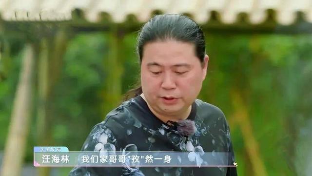 汪海林出演李湘夫婦綜藝, 節目中暗諷肖戰粉絲, 被指太愛蹭熱度-圖1