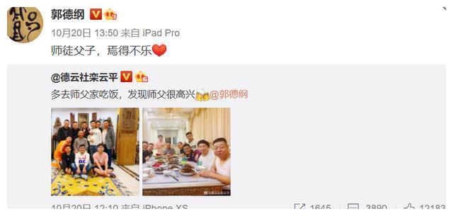 娛評人吳清功: 郭麒麟公開擇偶條件, 他現在已經比嶽雲鵬紅瞭-圖5