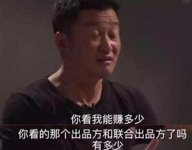 吴京怒回侵权: 本人决不妥协, 赔偿十亿做梦都不可能