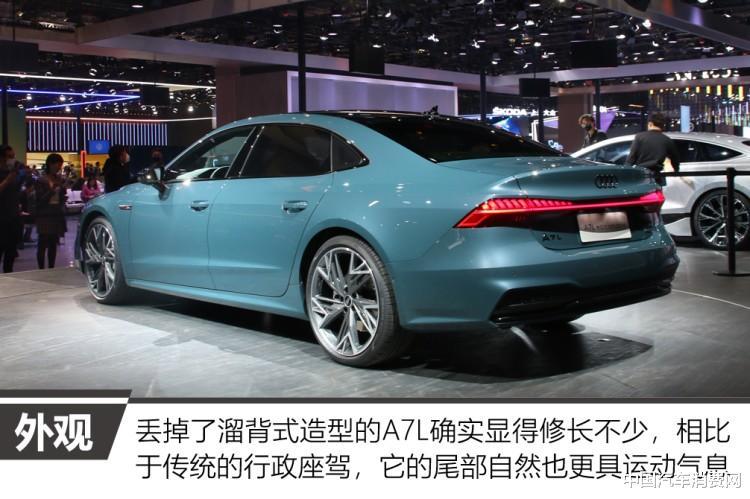 行政傢轎也能玩運動 車展實拍上汽奧迪A7L-圖9