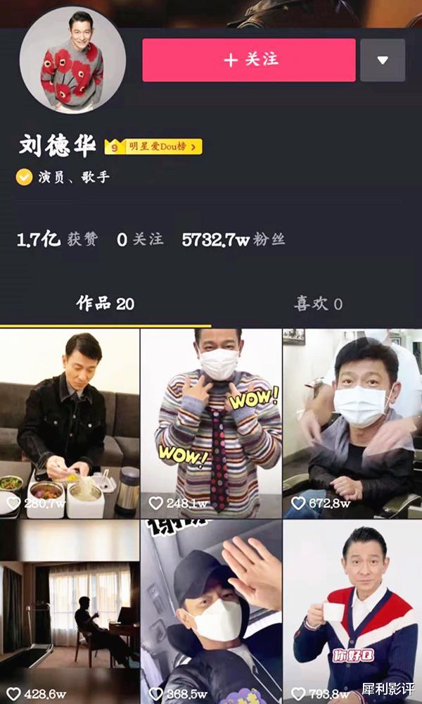 李連傑在抖音無人問津, 粉絲不足4萬, 和劉德華有雲泥之別-圖9