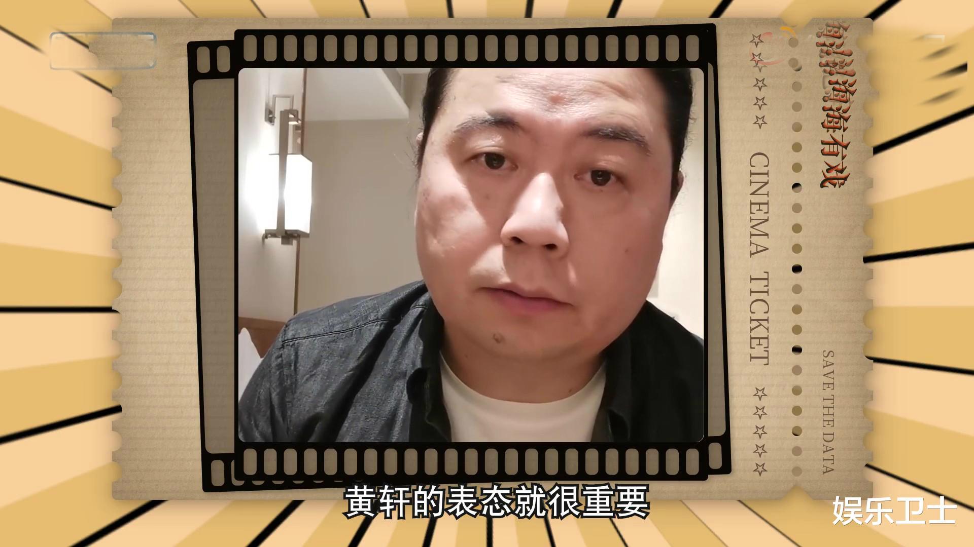 知名編劇汪海林點評解約事件, 表揚張藝興黃軒, 評肖戰代言李寧卻太無語-圖5