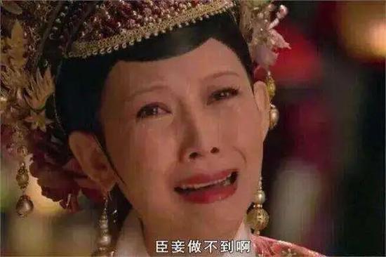 吳奇隆馬雅舒兩年婚姻同房不到五次-圖19