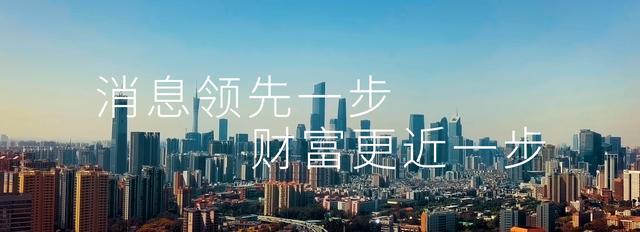 美國擔心的事情發生: 中國連續3個月拋售美債! 8月狂拋近361億-圖1