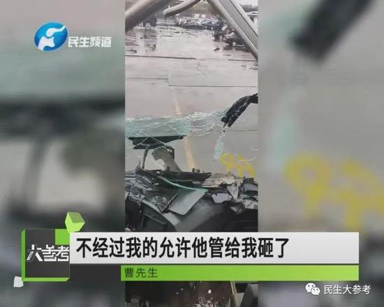 """大巴車稀裡糊塗被查扣, 車主歷險尋車, 不料車已成瞭""""破爛""""-圖1"""