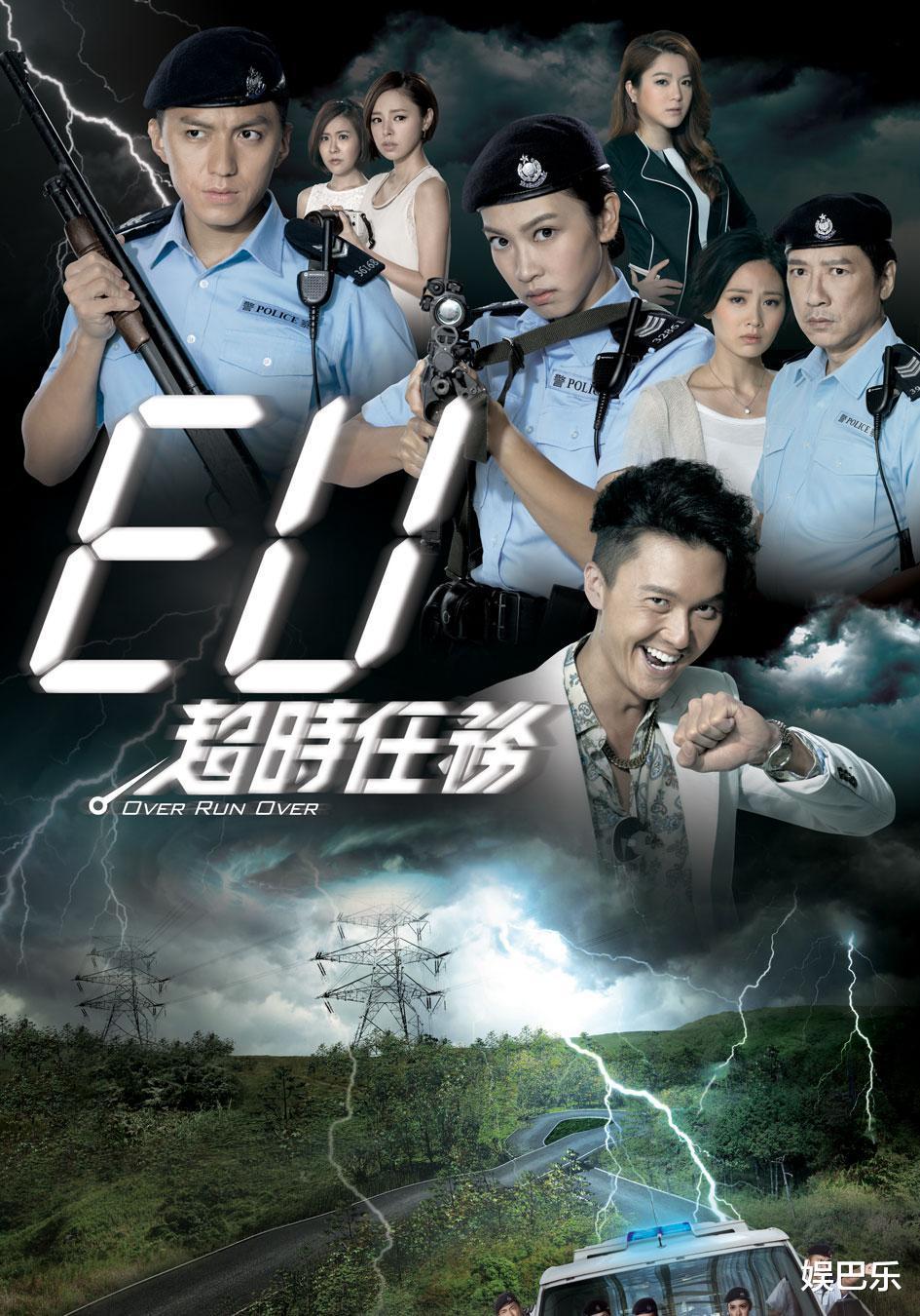 誰說港劇已死? 近十年TVB最好看的9部劇, 當年熬夜也要追-圖4