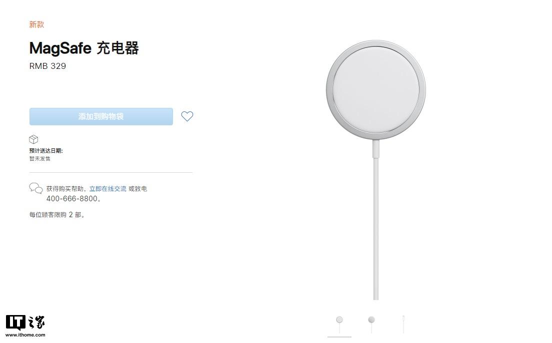 蘋果iPhone 12/Pro系列發佈會一文匯總: 5499元起, 夢回iPhone 4-圖14
