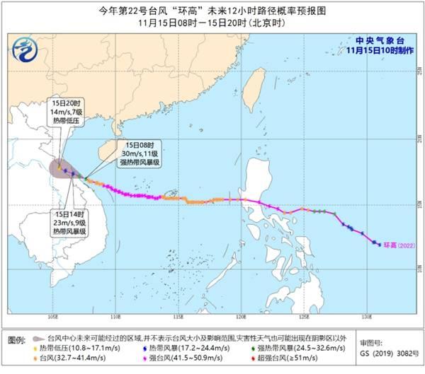 """臺風""""環高""""對我國影響趨於尾聲 海南島沿海等海域有大風-圖1"""
