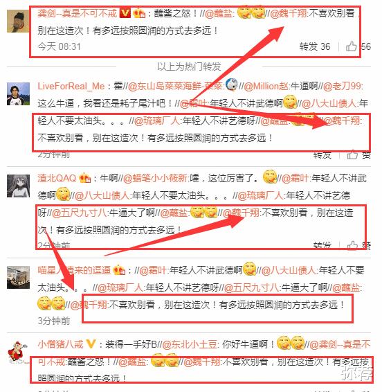 被《人民日報》怒批後, 《雷霆戰將》男主懟網友: 不願看就滾-圖2