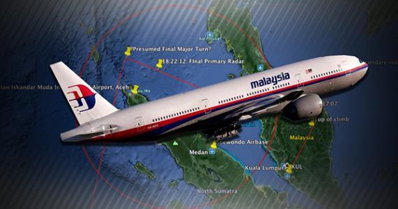 """MH370失蹤事件或是場""""謀殺"""", 有新的殘骸被找到? 澳大利亞炸瞭-圖4"""