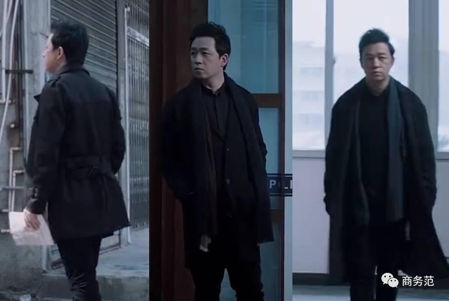 《白夜追凶》同款全扒光: 关宏峰爱穿黑白灰, 大哥喜欢大logo 9