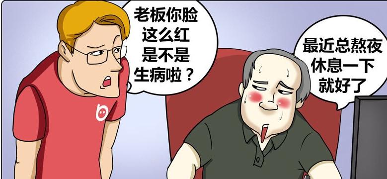 歪果仁漫畫: 霍頓路走的好好的, 為啥會滑倒呢-圖3