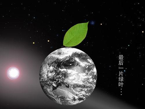 """""""新地球""""还未找到! 再次证实第六次物种灭绝, 科学家: 部分可躲避!"""