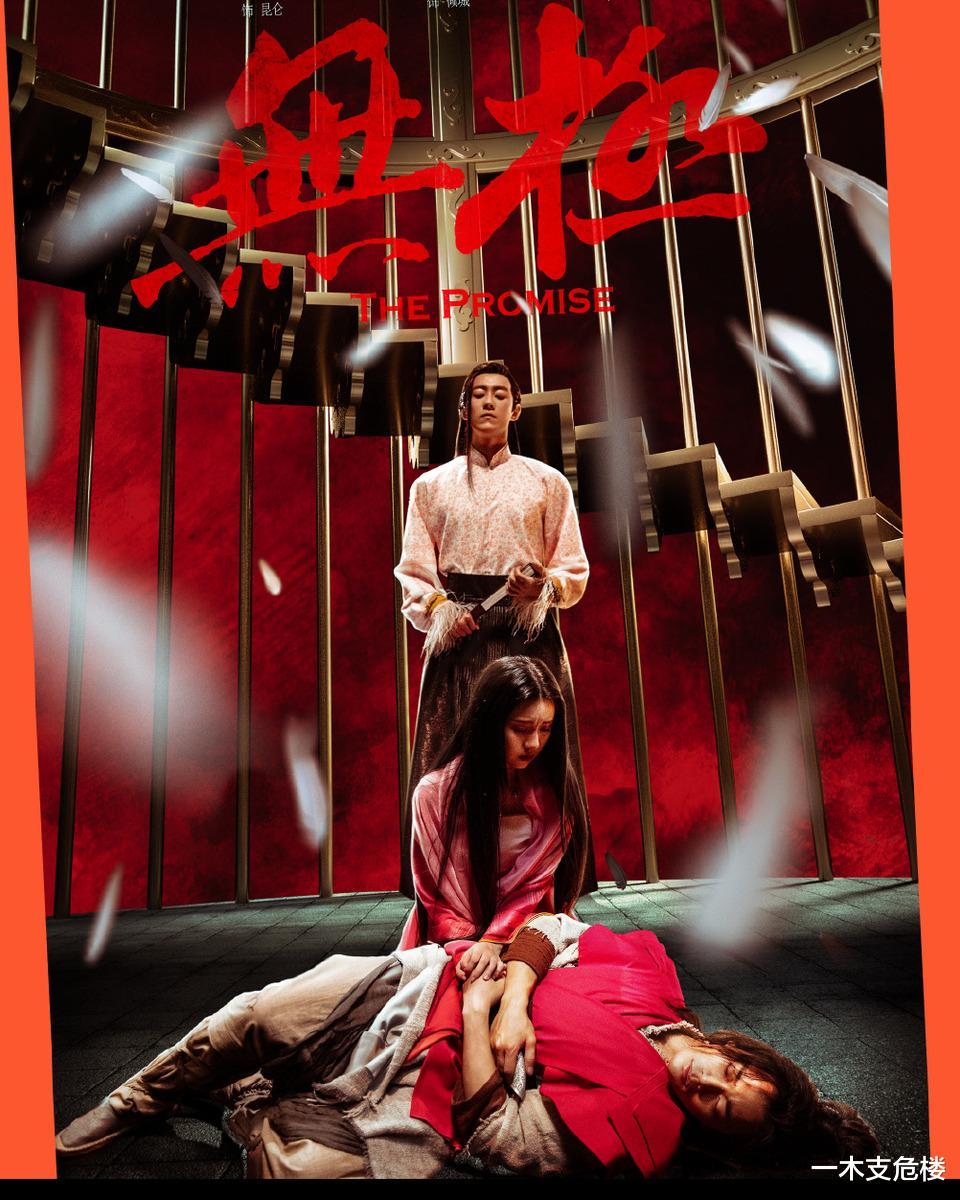 看完陳凱歌執導的《誤殺》, 我不僅如坐針氈, 還心痛瞭李誠儒一晚-圖1
