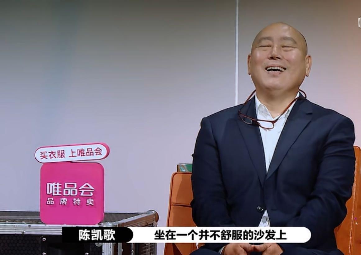 李成儒說陳凱歌導演後期作品假大空, 沒敢看, 陳凱歌不帶臟字回懟-圖8