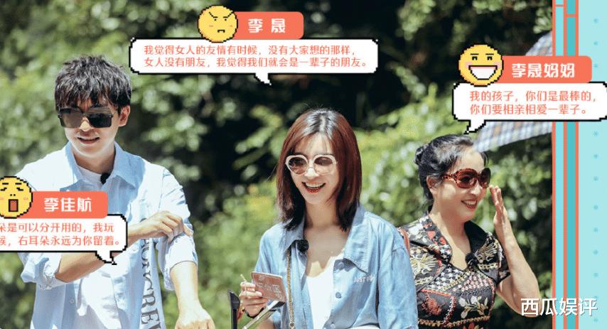 芒果臺官宣開年新綜, 首發嘉賓曝光, 《王牌對王牌》收視有壓力瞭-圖5