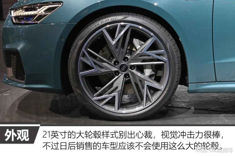 行政傢轎也能玩運動 車展實拍上汽奧迪A7L-圖7