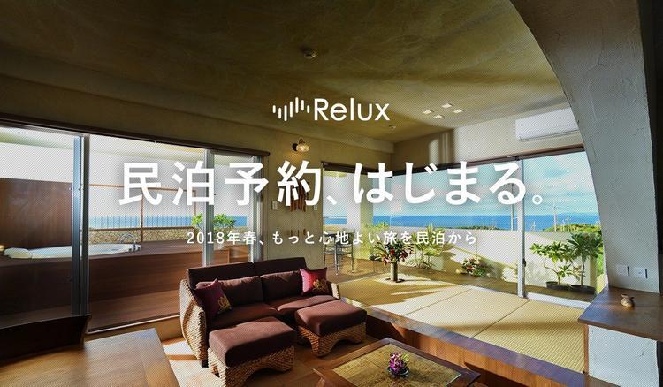 民宿在日本合法化后, 这个生意在日本变得热门起来