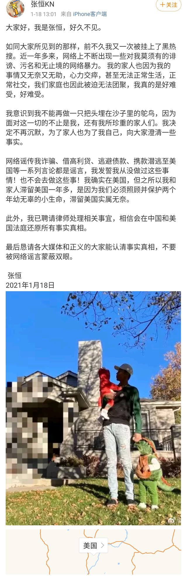 """""""白蓮花""""鄭爽惹眾怒, 被叫滾出娛樂圈, 原來張翰早看穿她真面目-圖2"""