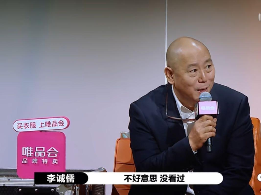 李成儒說陳凱歌導演後期作品假大空, 沒敢看, 陳凱歌不帶臟字回懟-圖2
