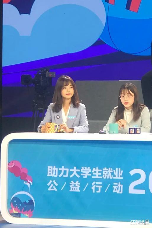 央視記者王冰冰直播生圖曝光, 初戀臉萌化人心, 展現超迷人抿嘴笑-圖7