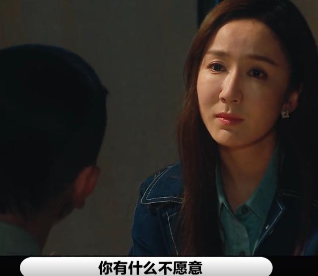 演員2《三十而已》3組競演, 女演員發飆被陳凱歌批評, 婁藝瀟厲害瞭-圖3