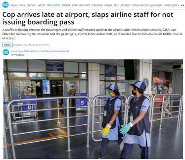趕飛機遲到被拒發登機牌, 印度警察怒甩航空公司員工耳光-圖1