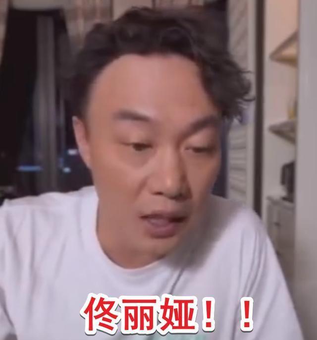 陳奕迅爆女兒心中的偶像上熱搜, 佟麗婭被cue心情激動, 我慕瞭-圖5