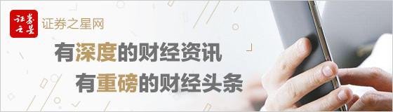"""招商银行: 金融科技助消费金融之舟驶向""""蓝海"""""""