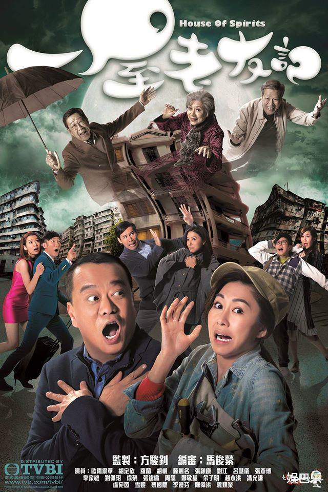 誰說港劇已死? 近十年TVB最好看的9部劇, 當年熬夜也要追-圖5