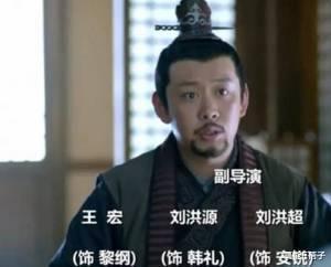 """爾冬升懟楊志剛: 貴圈""""天龍人""""與打工人, 從來都不平等-圖41"""