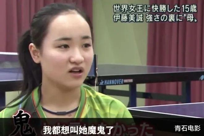 """丟金就成罪人、戲子不配評國手, 娛樂圈的""""糟粕""""被帶進奧運瞭?-圖13"""