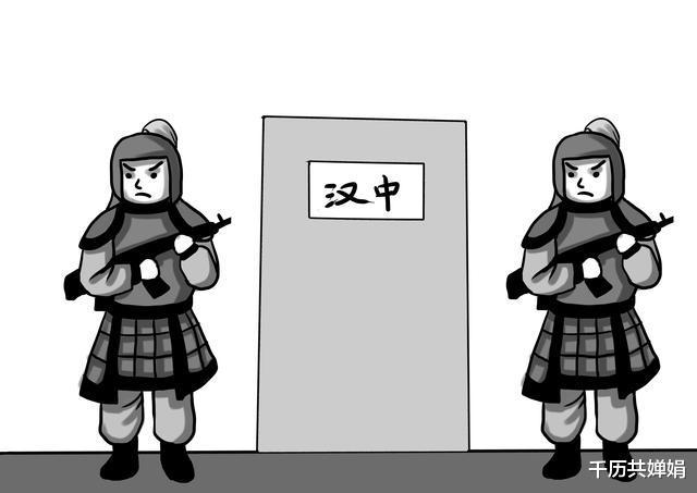 聊一聊劉備集團衰弱之前的軍隊分佈和領兵將領-圖2