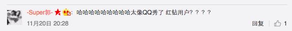 """这些""""杨幂""""穿过的199爆款, 你喜欢吗? 7"""