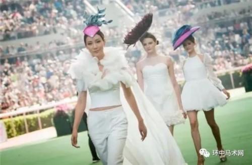 """[时尚]孟子义、陈凯琳、陈庭欣等多位靓女出席""""莎莎妇女银袋日"""""""