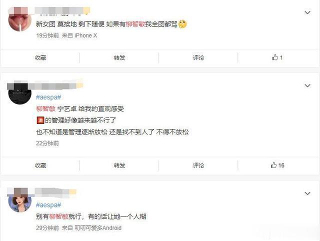 吳京和易烊千璽合影時的表情, Karsa哭瞭, SM新女團11月出道-圖2