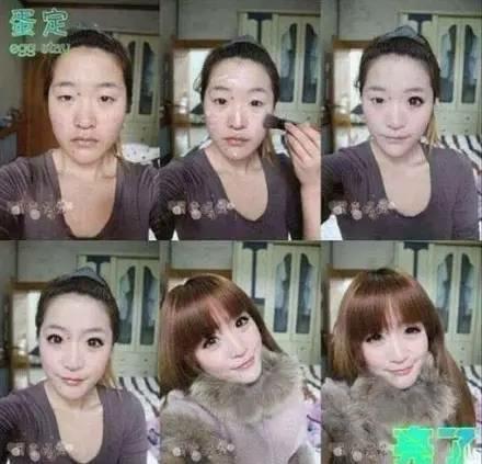 化妆前和化妆后有多大差别? 网友: 我就服最后一个 2
