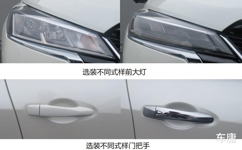 全新海外版造型, 東風日產新款小型SUV即將上市-圖4