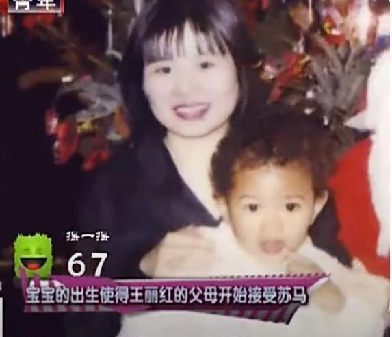 清華才女與母親決裂遠嫁非洲, 幼子染瘧疾身亡, 今怎樣瞭-圖5