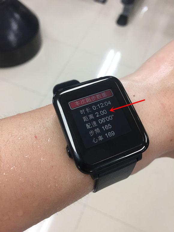 年輕人第一塊智能手表, 小米米動手表青春版開箱評測