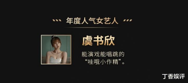 """恭喜! 王一博當選年度人氣藝人, """"小作精""""持續開掛未來可期!-圖6"""