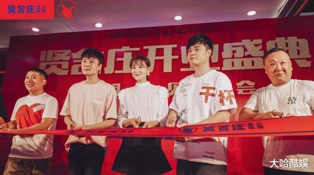 陳赫賢合莊不斷閉店, 褪去開業時的明星效應後, 網友吐槽一無是處-圖7