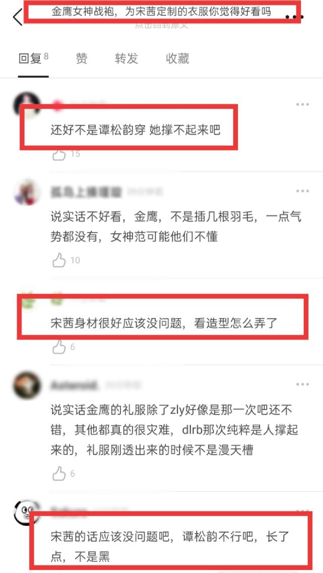 2020金鷹女神禮服首度曝光! 發光面料太時尚, 意外暴露女神人選-圖14