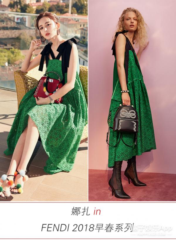 """娜扎米兰""""红配绿""""很大胆, 论颜值和衣品大概是仙女本仙了!"""