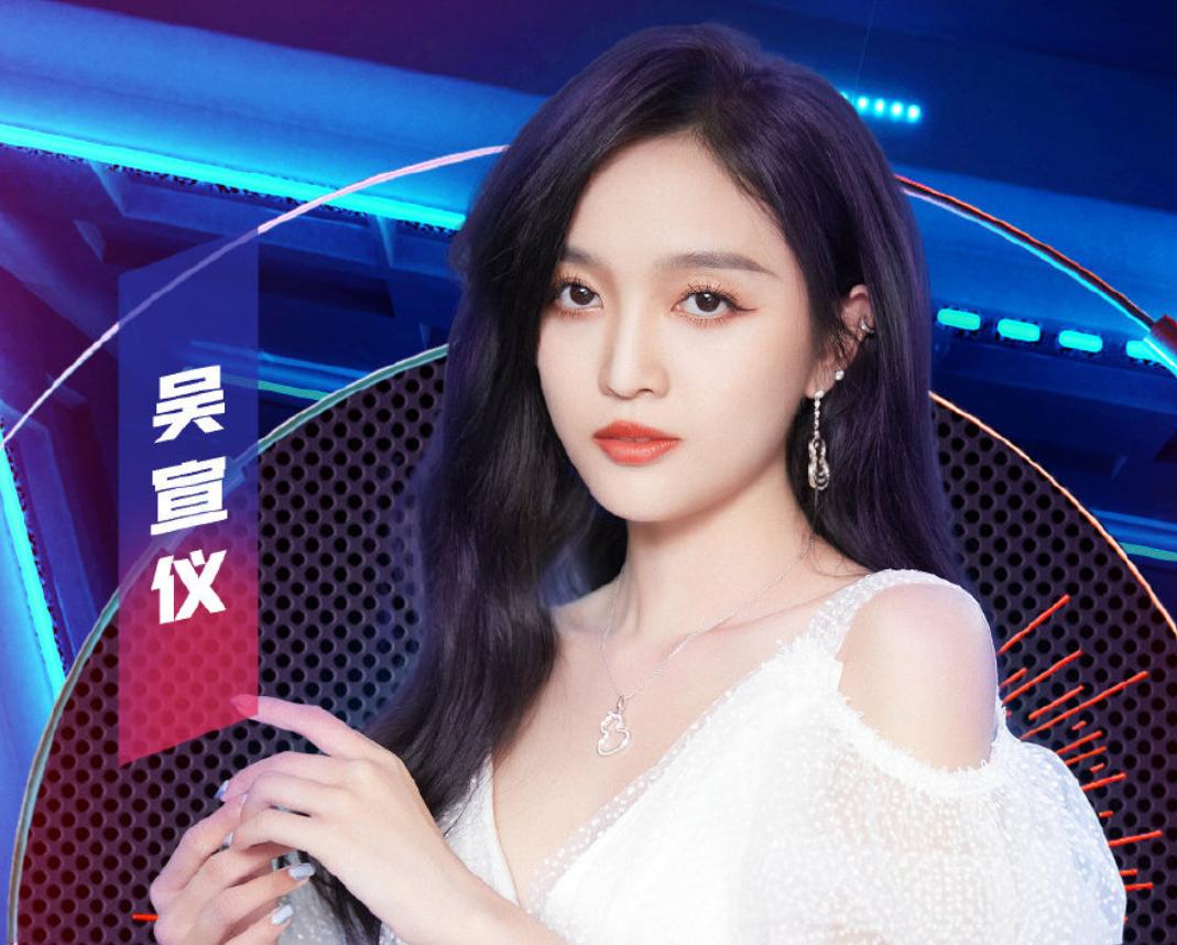 荔枝臺晚會女嘉賓陣容, 不僅有實力歌手演員, 還有當紅流量小花-圖8