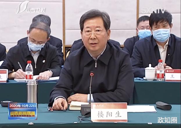 這5位省委書記、省長為何此時進京?-圖1