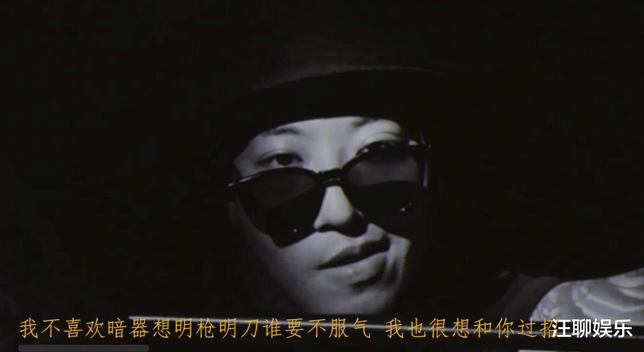 """中國新說唱: 被譽為""""哈圈徐志摩""""的男人, 連續開掛引發質疑-圖4"""