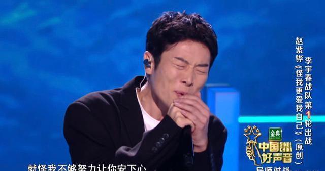 《好聲音》18進9淘汰賽, 他強勢擊敗馬心怡, 成曹楊最大威脅者-圖4