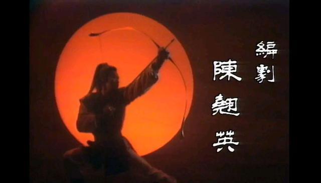 中國史上收視率最高的十大電視劇排名, 《西遊記》僅排到第三-圖1